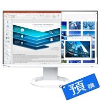 FlexScan EV2480 WT (白色)