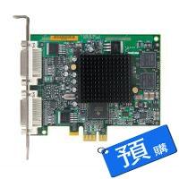 Millennium G550 PCIe X1 (PCIe X1介面)
